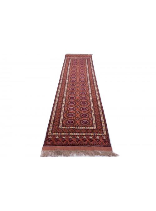 Ręcznie tkany dywan Afganistan Mauri Kabul ok 80x300cm wełna i jedwab chodnik