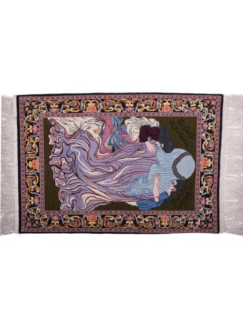 Teppich Esfahan Mehrfarbig 70x100 cm Iran - 100% Schurwolle