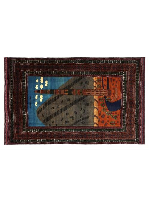 Teppich Belutsch Minaret Herat Mehrfarbig 210x300 cm Afghanistan - 100% Schurwolle
